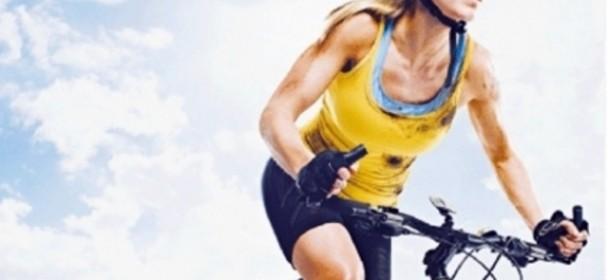 5 Fitness Tips For Mountain Biking